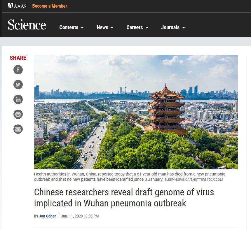 从武汉新型冠状病毒的发现到药物研究的最新进展