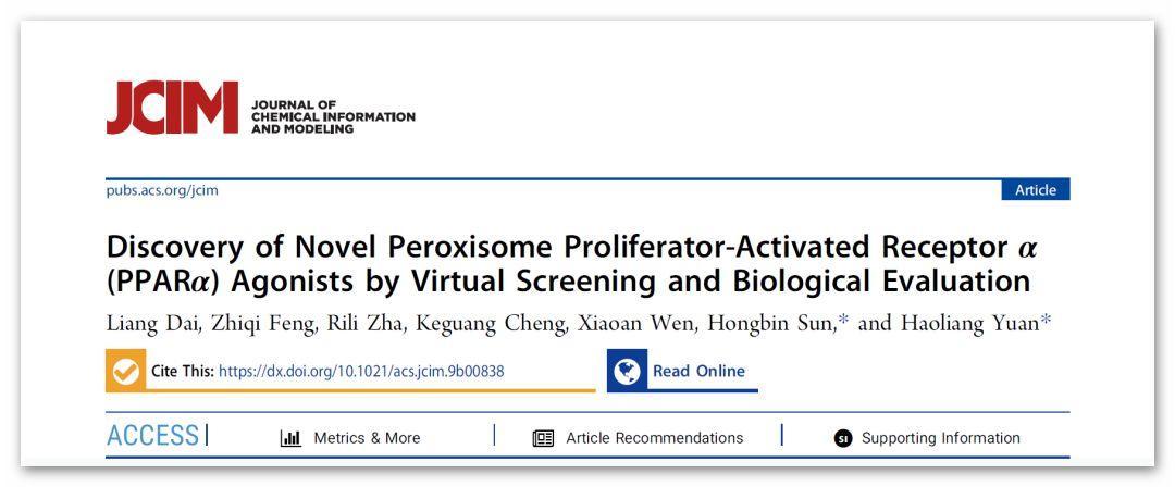 JCIM | 从百万化合物库中虚拟筛选发现新型PPARα激动剂