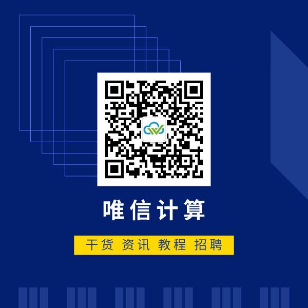 会议 | 第三届世界华人计算生物学大会
