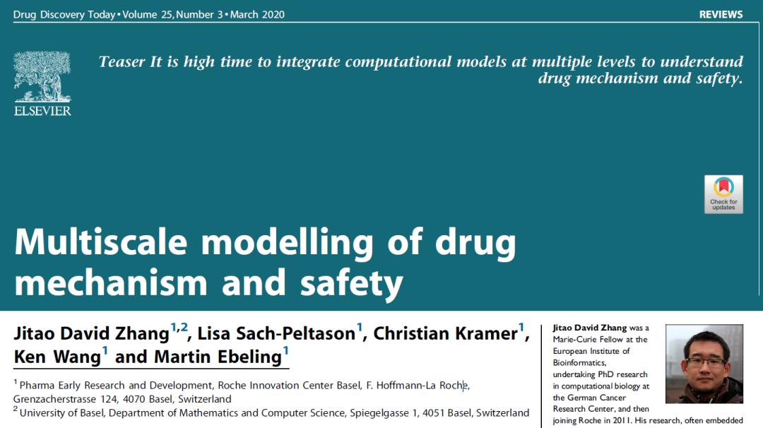 DDT | 药物机理和安全性的多尺度模拟
