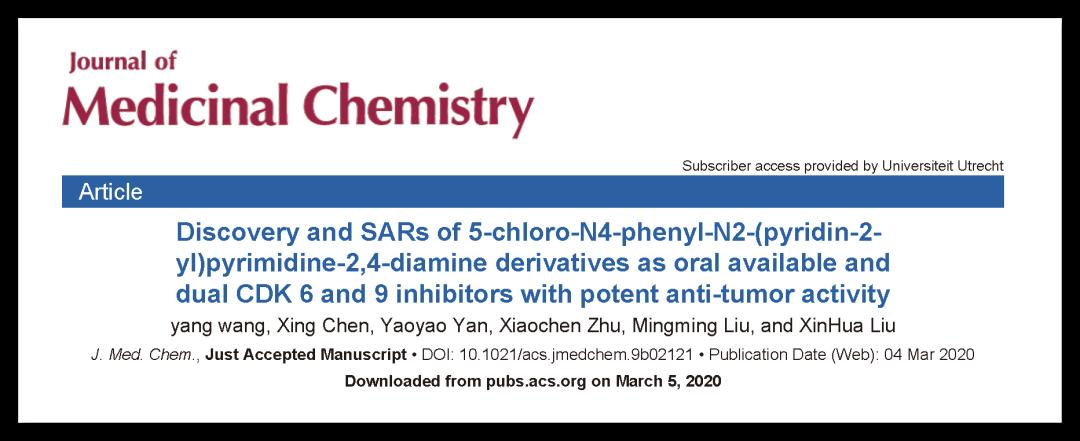 JMC   分子对接指导发现高活性CDK6/9双靶点抗肿瘤抑制剂