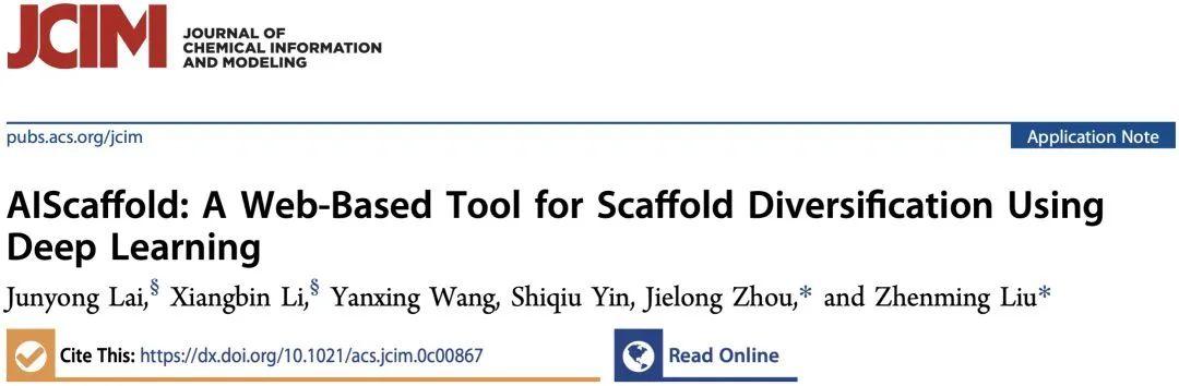 JCIM | AIScaffold: 基于深度学习的在线骨架衍生工具
