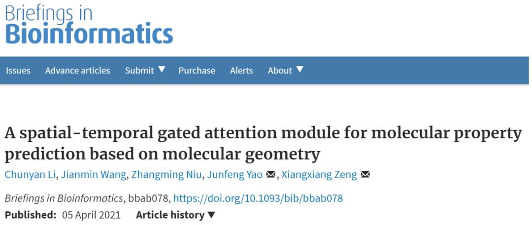 德睿智药 |BiB国际论文 | 利用3D结构进行分子性质预测