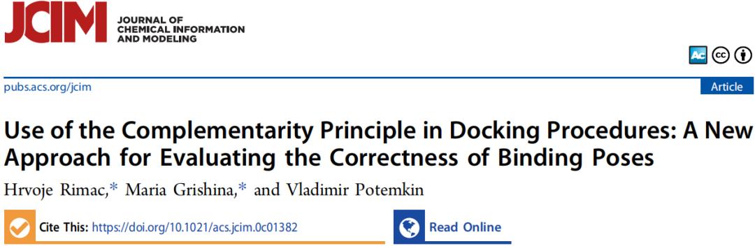 JCIM | 互补性原则在对接过程中的应用:一种评估结合位姿正确性的新方法
