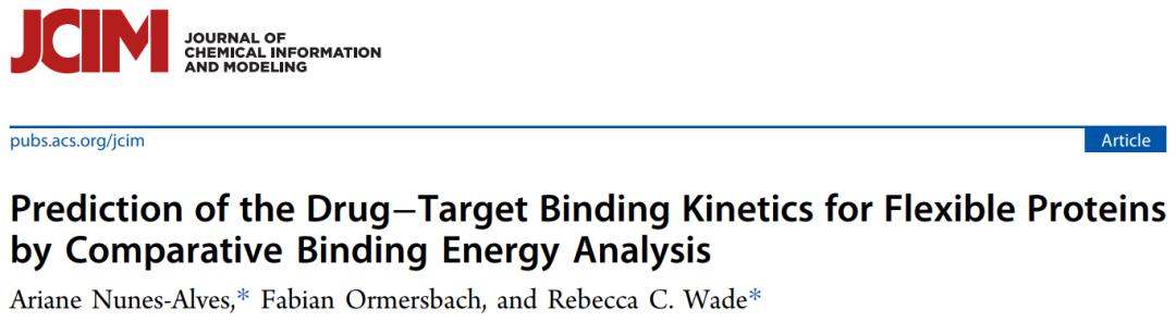 JCIM | 通过比较结合能来预测柔性蛋白的药靶结合动力学